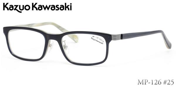 MP126 25 52サイズ Kazuo Kawasaki(カズオカワサキ)メガネ メンズ レディース