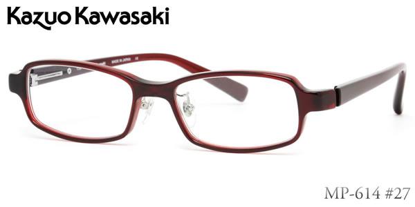 【14時までのご注文は即日発送】MP614 27 52サイズ Kazuo Kawasaki(カズオカワサキ)メガネ メンズ レディース【あす楽対応】