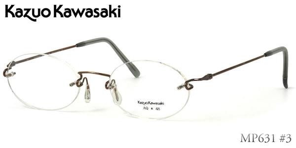 【KAZUO KAWASAKI メガネ】カワサキカズオ メガネフレーム MP631 3 48サイズ