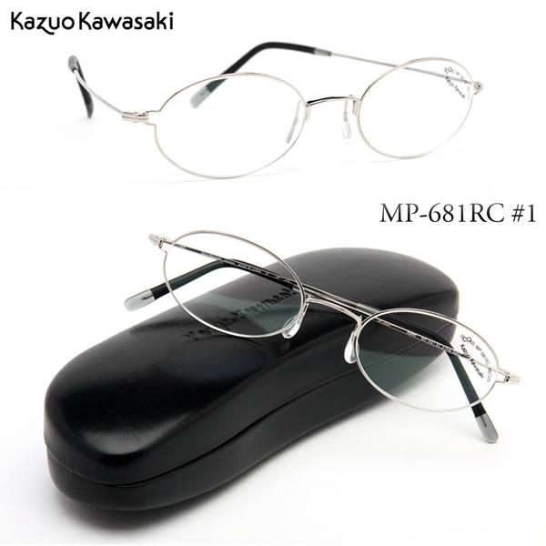 【KAZUO KAWASAKI メガネ】カワサキカズオ メガネフレーム MP681RC 1 48サイズ