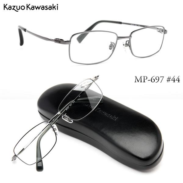 【KAZUO KAWASAKI メガネ】カワサキカズオ メガネフレーム MP697 44 54サイズ