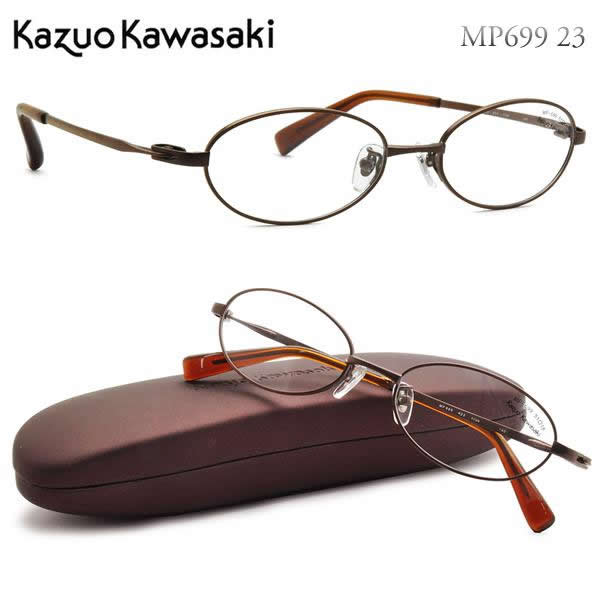 【KAZUO KAWASAKI メガネ】カワサキカズオ メガネフレーム MP699 23 51サイズ