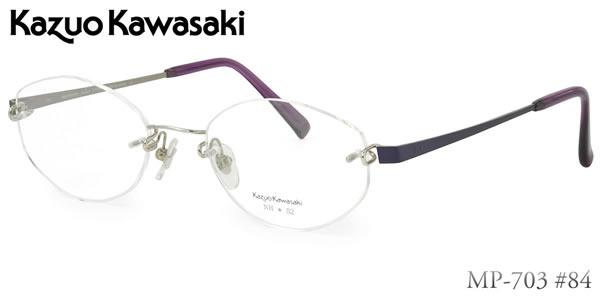 KAZUO KAWASAKI メガネ カワサキカズオ メガネフレーム MP703 84 52サイズ