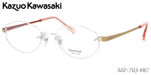 【KAZUO KAWASAKI メガネ】カワサキカズオ メガネフレーム MP703 87 52サイズ