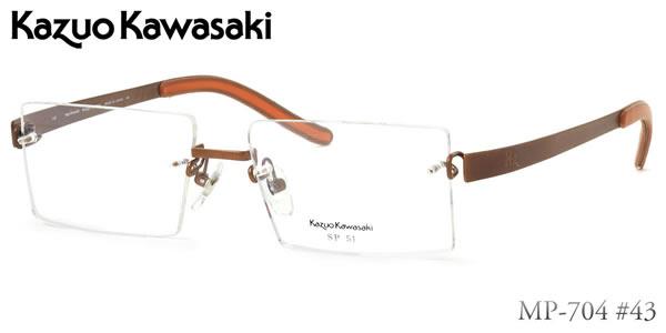 【KAZUO KAWASAKI メガネ】カワサキカズオ メガネフレーム MP704 43 51サイズ