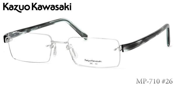【KAZUO KAWASAKI メガネ】カワサキカズオ メガネフレーム MP710 26 52サイズ