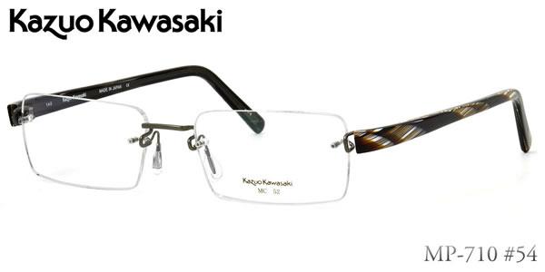 【KAZUO KAWASAKI メガネ】カワサキカズオ メガネフレーム MP710 54 52サイズ