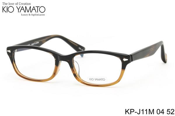 【14時までのご注文は即日発送】KP-J11M 04 52サイズ KIO YAMATO (キオヤマト) メガネ 日本製 バネ蝶番 バネ丁番 メンズ レディース【あす楽対応】