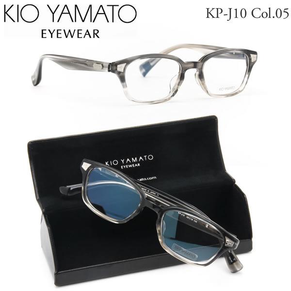 【KIO YAMATO メガネ】キオヤマト メガネフレーム KP-J10 05