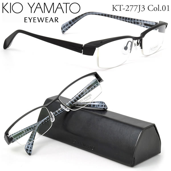 【KIO YAMATO メガネ】キオヤマト メガネフレーム KT-277J3 01
