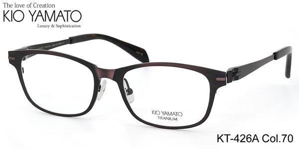 【KIO YAMATO メガネ】キオヤマト メガネフレーム KT426A 70 53【あす楽対応】