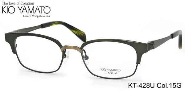 【KIO YAMATO メガネ】キオヤマト メガネフレーム KT428U 15G 52