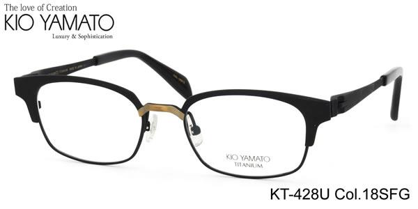 【KIO YAMATO メガネ】キオヤマト メガネフレーム KT428U 18SFG 52【あす楽対応】