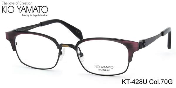 【KIO YAMATO メガネ】キオヤマト メガネフレーム KT428U 70G 52【あす楽対応】