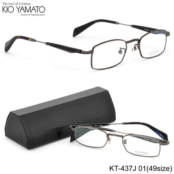 【KIO YAMATO】(キオヤマト) メガネ フレーム KT-437J 01 49サイズ ペンタゴン チタン 日本製 眼鏡 キオヤマト KIO YAMATO メンズ レディース