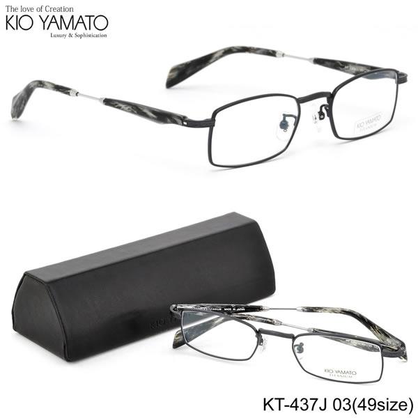 【KIO YAMATO】(キオヤマト) メガネ フレーム KT-437J 03 49サイズ ペンタゴン チタン 日本製 眼鏡 キオヤマト KIO YAMATO メンズ レディース