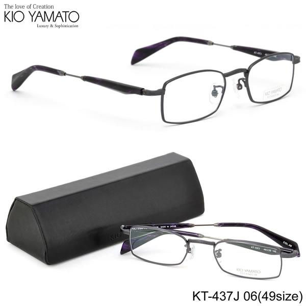 KIO YAMATO キオヤマト メガネ フレーム KT-437J 06 49サイズ ペンタゴン チタン 日本製 眼鏡 キオヤマト KIO YAMATO メンズ レディース