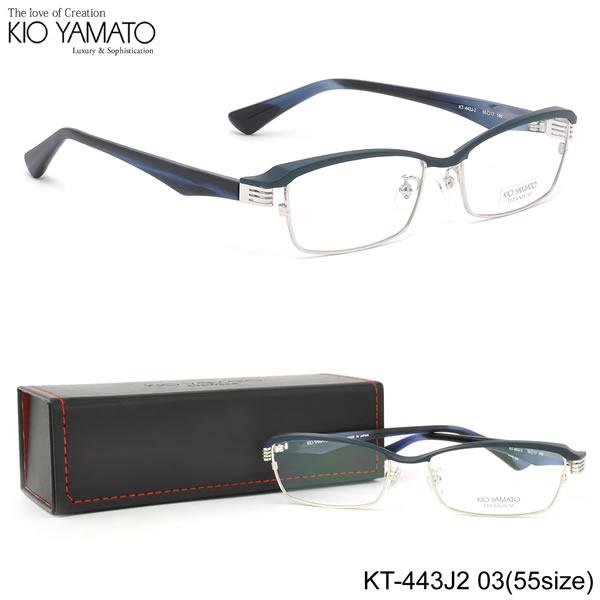 【キオヤマト】 (KIO YAMATO) メガネKT443J2 03 55サイズエアログライダー チタン 日本製 眼鏡 スクエアKIOYAMATO メンズ レディース