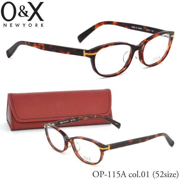 【O&X】(オーアンドエックス) メガネ フレーム OP 115A 01 52サイズ オーバル 日本製 オーアンドエックス O&X メンズ レディース