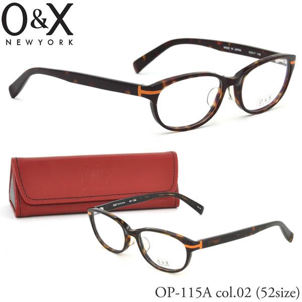 【O&X】(オーアンドエックス) メガネ フレーム OP 115A 02 52サイズ オーバル 日本製 オーアンドエックス O&X メンズ レディース