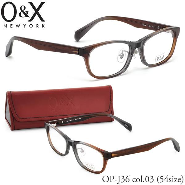 【オーアンドエックス】 (O&X) メガネOPJ36 03 54サイズ板バネ 日本製 スクエアO&X 伊達メガネレンズ無料 メンズ レディース