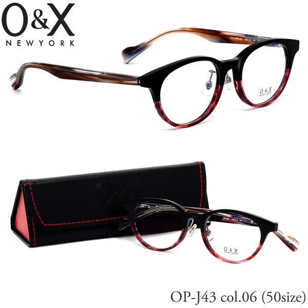 オーアンドエックス O&X メガネOP J43 06 50サイズ日本製 ボストン Made in Japan ツートーンオーアンドエックス O&X 伊達メガネレンズ無料 メンズ レディース