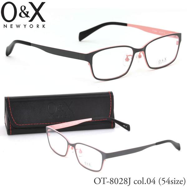 O&X オーアンドエックス メガネ フレーム OT 8028J 04 54サイズ スクエア βTITANIUM ベータチタン 日本製 オーアンドエックス O&X メンズ レディース