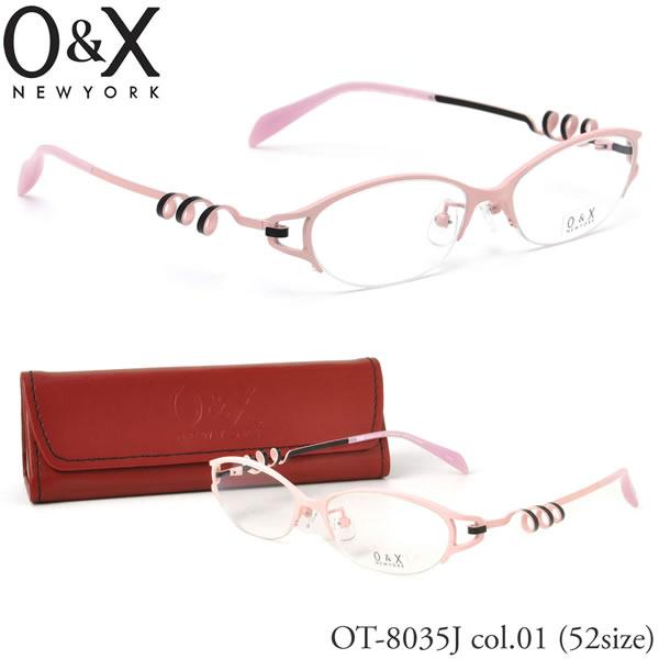 【O&X】(オーアンドエックス) メガネ フレーム OT 8035J 01 52サイズ オーバル ナイロール βTITANIUM ベータチタン 日本製 シートメタル オーアンドエックス O&X メンズ レディース