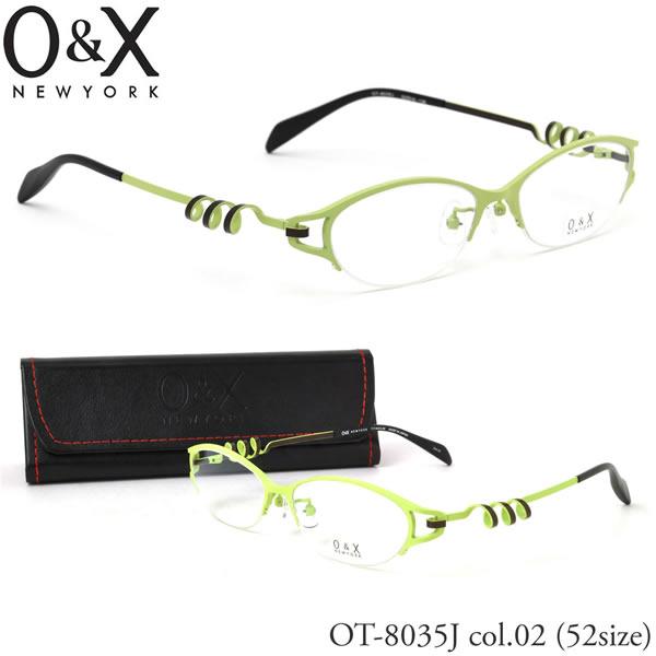 【O&X】(オーアンドエックス) メガネ フレーム OT 8035J 02 52サイズ オーバル ナイロール βTITANIUM ベータチタン 日本製 シートメタル オーアンドエックス O&X メンズ レディース