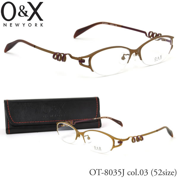 【O&X】(オーアンドエックス) メガネ フレーム OT 8035J 03 52サイズ オーバル ナイロール βTITANIUM ベータチタン 日本製 シートメタル オーアンドエックス O&X メンズ レディース