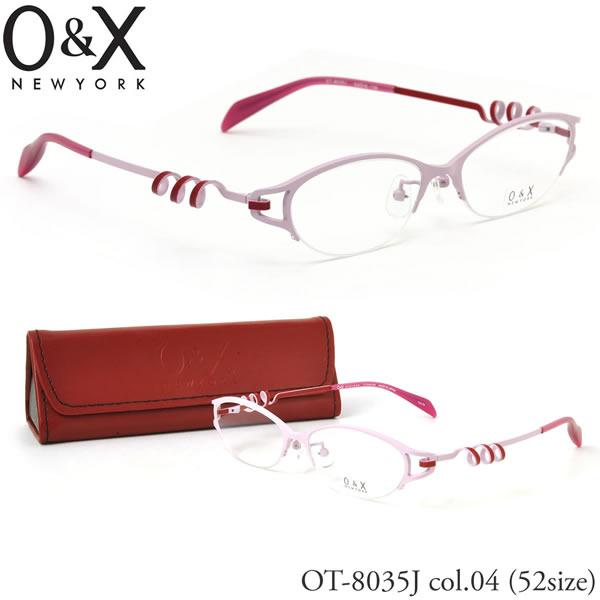 【O&X】(オーアンドエックス) メガネ フレーム OT 8035J 04 52サイズ オーバル ナイロール βTITANIUM ベータチタン 日本製 シートメタル オーアンドエックス O&X メンズ レディース