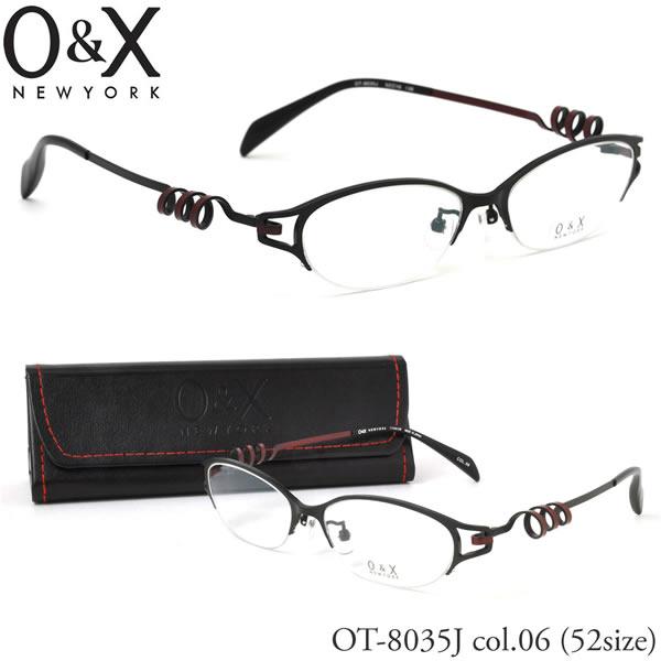 【O&X】(オーアンドエックス) メガネ フレーム OT 8035J 06 52サイズ オーバル ナイロール βTITANIUM ベータチタン 日本製 シートメタル オーアンドエックス O&X メンズ レディース