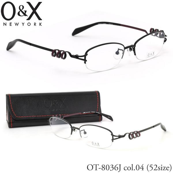 【O&X】(オーアンドエックス) メガネ フレーム OT 8036J 04 52サイズ オーバル ナイロール βTITANIUM ベータチタン 日本製 オーアンドエックス O&X メンズ レディース