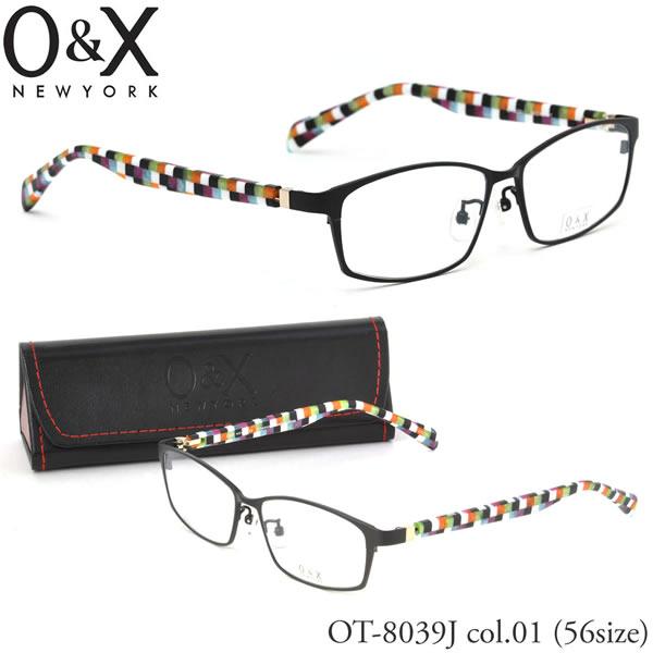 【O&X】(オーアンドエックス) メガネ フレーム OT 8039J 01 56サイズ スクエア βTITANIUM ベータチタン シートメタル 板バネ 日本製 オーアンドエックス O&X メンズ レディース