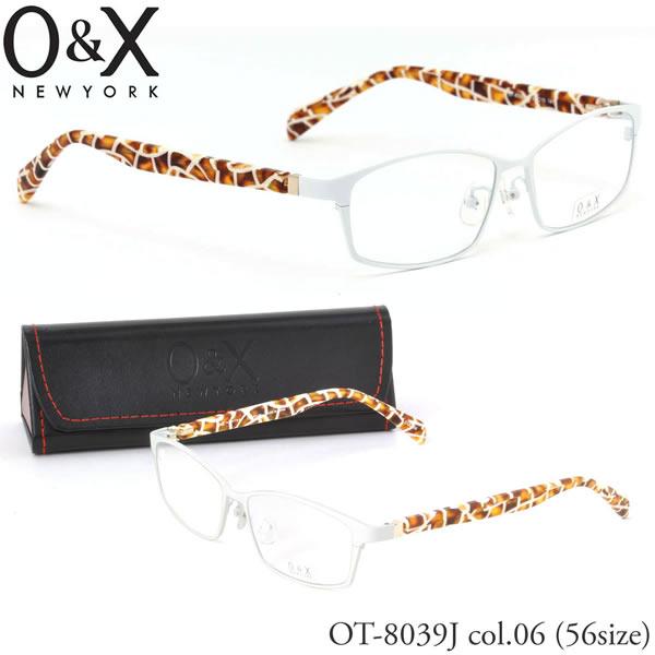【O&X】(オーアンドエックス) メガネ フレーム OT 8039J 06 56サイズ スクエア βTITANIUM ベータチタン シートメタル 板バネ 日本製 オーアンドエックス O&X メンズ レディース