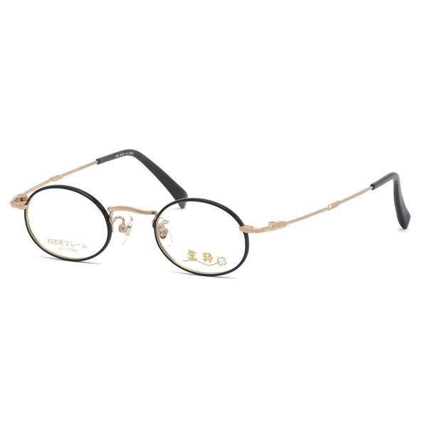 キッスイ 生粋 メガネ TK809 C1 42サイズ 純国産 日本製 メイドインジャパン MADE IN JAPAN オーバル 近視 乱視 遠視 老眼 小さい かわいい 伊達メガネレンズ無料 メンズ レディース
