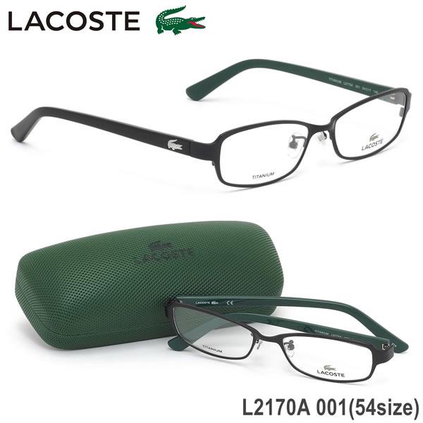 ラコステ LACOSTE メガネL2170A 001 54サイズワニ クロコダイル アジアンフィット チタン ブラックメンズ レディース