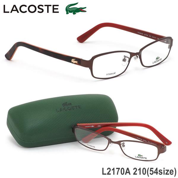 ラコステ LACOSTE メガネL2170A 210 54サイズワニ クロコダイル アジアンフィット チタン ブラウンメンズ レディース