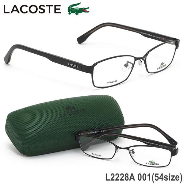 ラコステ LACOSTE メガネ L2228A 001 54サイズ ワニ クロコダイル アジアンフィット チタン ブラック メンズ レディース