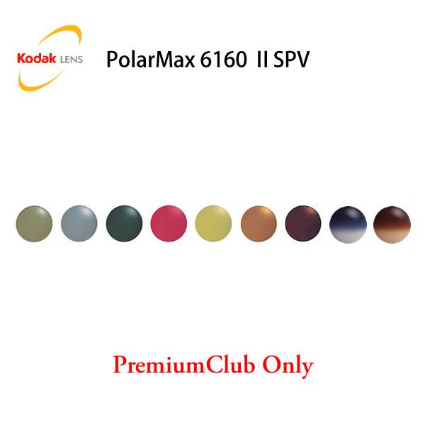コダック (Kodak) ポラマックス 6160 II SPV レンズ 偏光 非球面