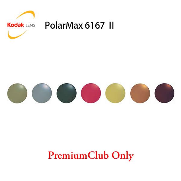 コダック(Kodak)超高屈折偏光レンズポラマックス6167 II