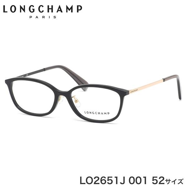 ロンシャン LONGCHAMP メガネ LO2651J 001 52サイズ longchamp Heritage 黒縁 軽い 軽量 レディースモデル レディース