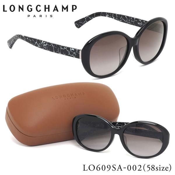ロンシャン LONGCHAMP サングラスLO609SA 002 58サイズlongchamp パリ風 フレンチエレガンス フェミニン グラデーションレンズ アジアンフィットレディース