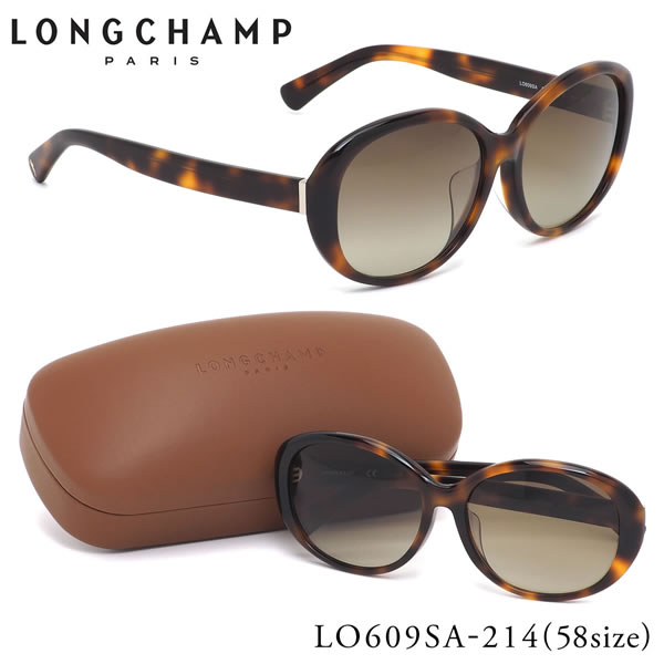 ロンシャン LONGCHAMP サングラスLO609SA 214 58サイズlongchamp パリ風 フレンチエレガンス フェミニン グラデーションレンズ アジアンフィットレディース