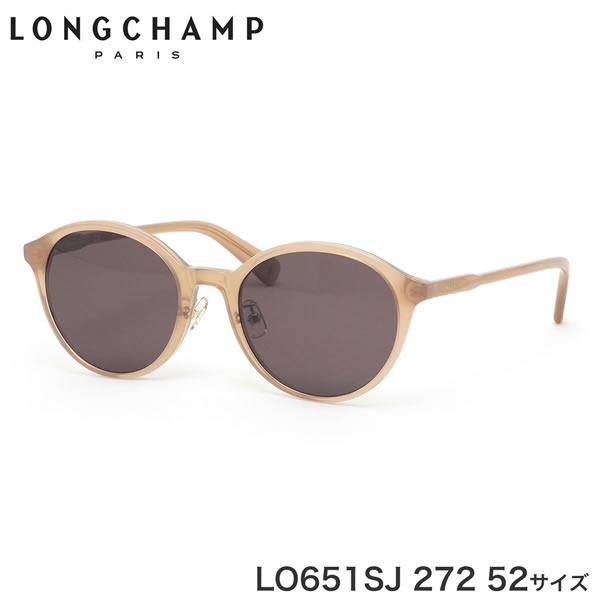 ロンシャン LONGCHAMP サングラス LO651SJ 272 52サイズ シンプル 軽い スマート レディース