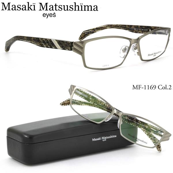 【マサキマツシマ メガネ】Masaki Matsushima メガネ モードと伝統的精神の融合 MF-1169 2 58