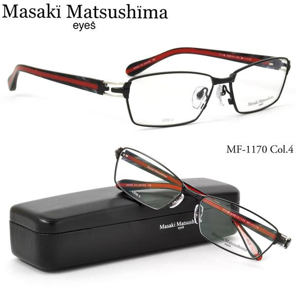 【マサキマツシマ メガネ】Masaki Matsushima メガネフレーム モードと伝統的精神の融合 MF-1170 4 58