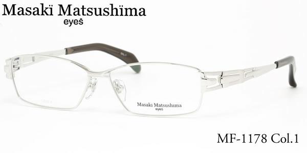 【14時までのご注文は即日発送】MF-1178 1 57 Masaki Matsushima(マサキマツシマ)メガネ メンズ レディース【あす楽対応】