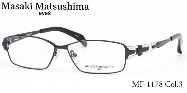【14時までのご注文は即日発送】MF-1178 3 57 Masaki Matsushima(マサキマツシマ)メガネ メンズ レディース【あす楽対応】