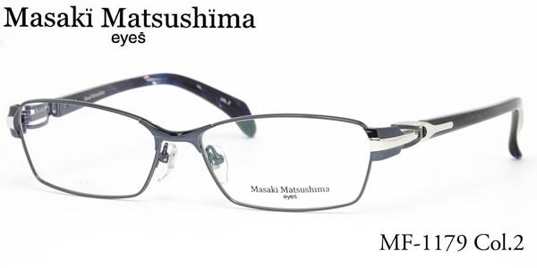 【14時までのご注文は即日発送】MF-1179 2 59 Masaki Matsushima(マサキマツシマ)メガネ メンズ レディース【あす楽対応】